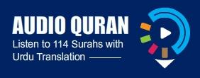 Audio Quran Online Tilawat