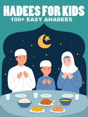 Hadees for kids online classes